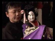 Embedded thumbnail for Bunraku, Jepang ( Pertunjukan Di Wonosobo, Jawa Tengah )